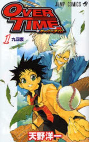 Over Time Manga