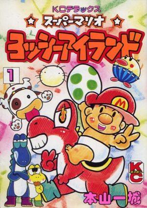 Super Mario - Yoshi island