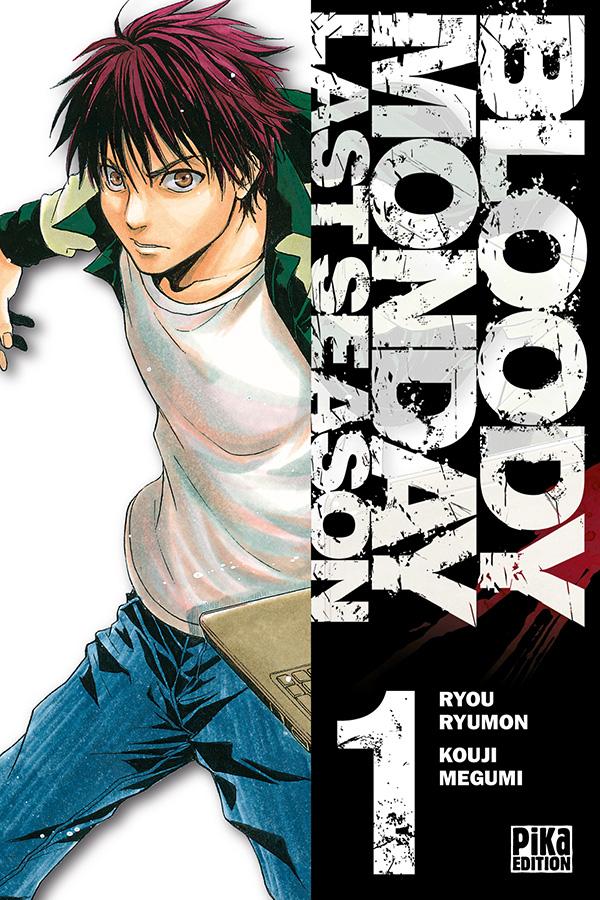 Bloody Monday - Last Season Manga