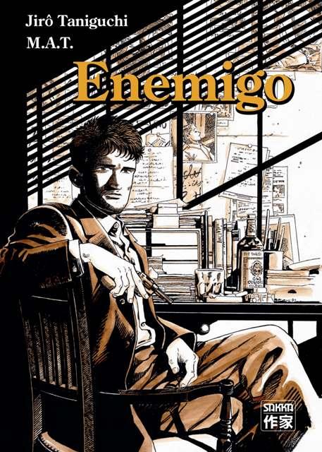 Enemigo Manga