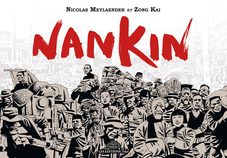 Nankin Manhua