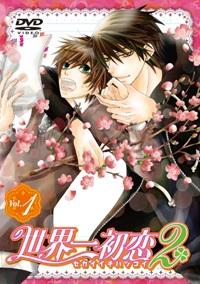 Sekai Ichi Hatsukoi - Saison 2