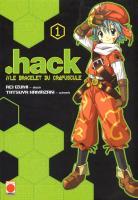 .Hack// Le Bracelet Du Crépuscule Manga