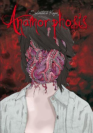 Anamorphosis Manga