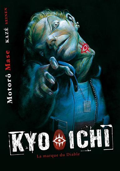 Kyo-Ichi Manga