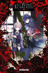 Les Ruines Ecarlates Manga