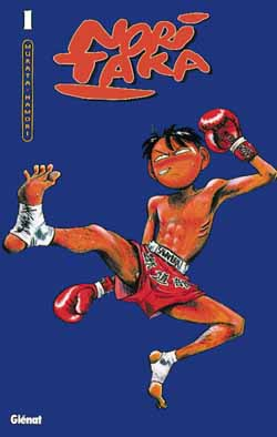 Noritaka Manga