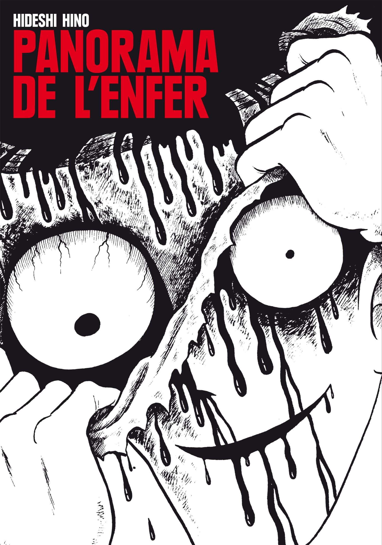 Panorama de l'Enfer Manga