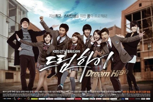 Dream High (drama)