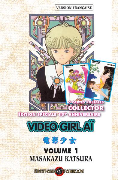 Video Girl Aï Manga
