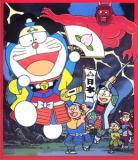 Doraemon - Boku Momotarou No Nan Na No Sa