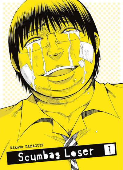 Scumbag Loser Manga