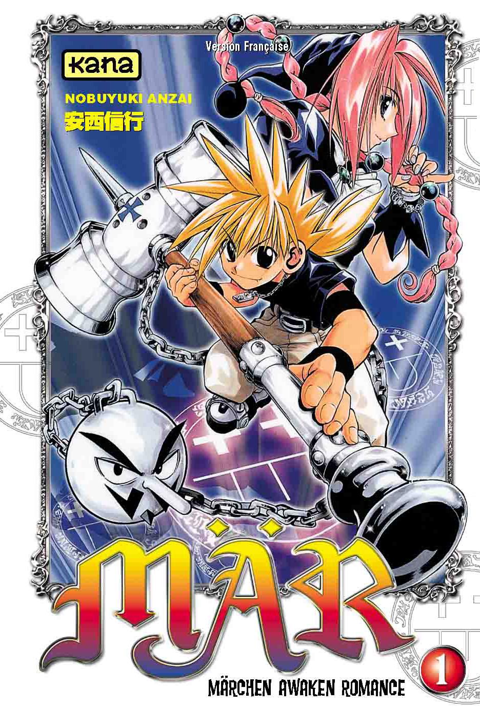 Mär Manga