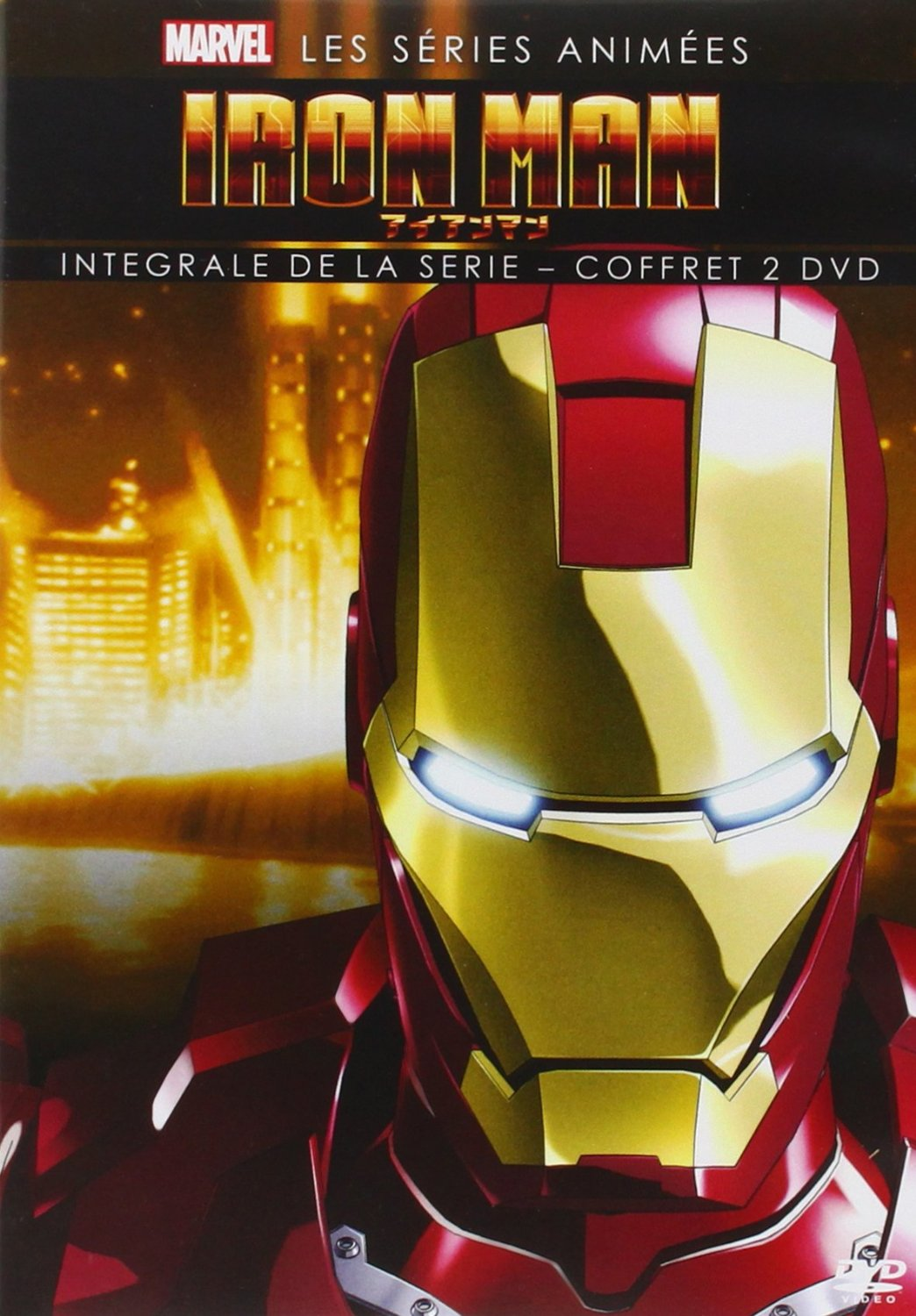 Iron Man (Marvel anime)