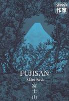 Fuji San Manga