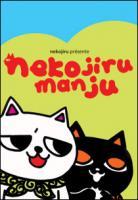 Nekojiru Manju Manga