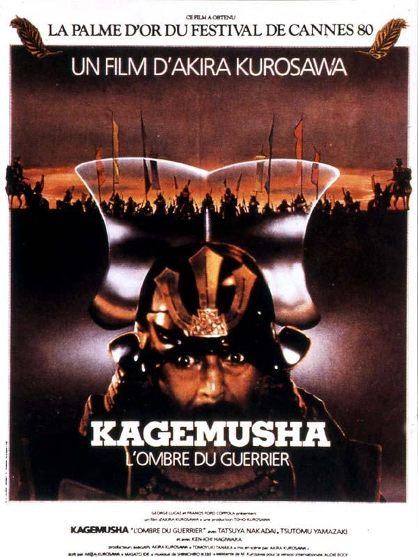 Kagemusha - L'ombre du guerrier