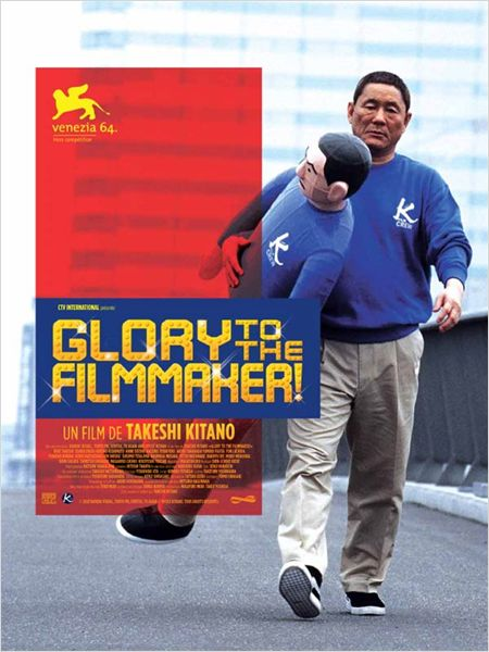 Glory to the flimmaker