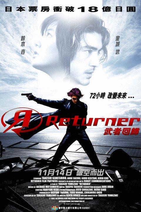 Returner