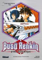 Busô Renkin Manga