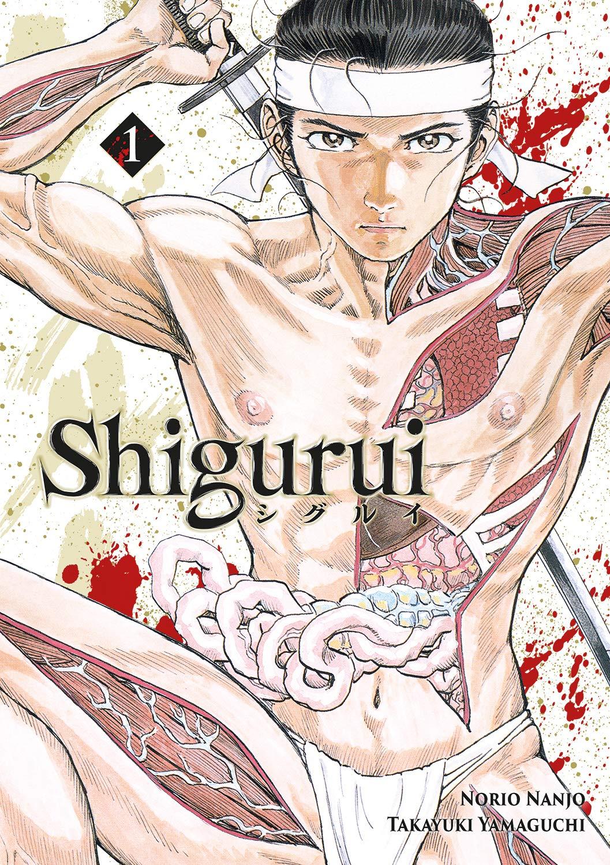 Shigurui Manga