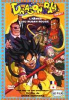 Dragon Ball - L' Armée du Ruban Rouge