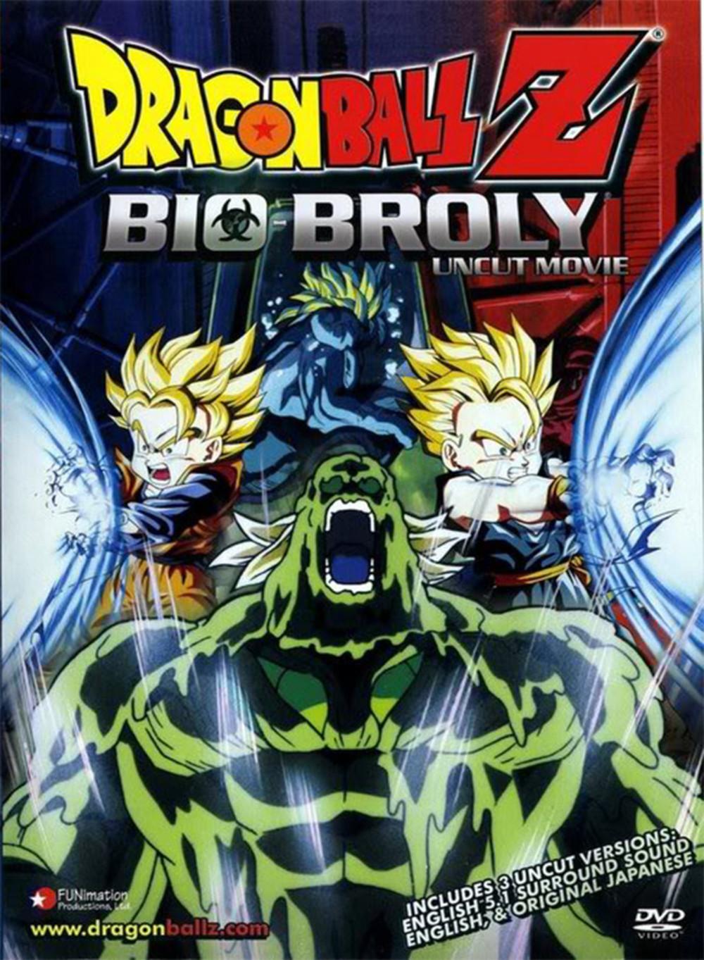 Dragon Ball Z - Film 11 - Bio Broly