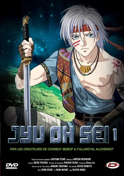 Jyu Oh Sei Série TV animée
