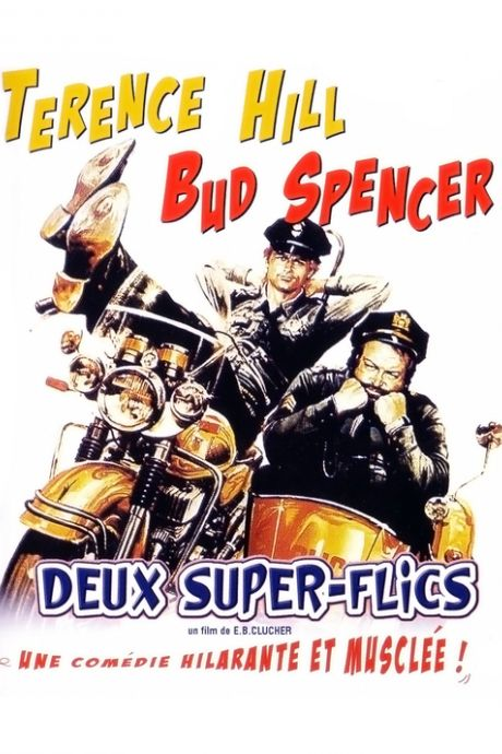 Deux super-flics