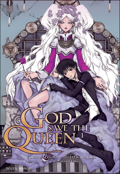 God Save the Queen Manga