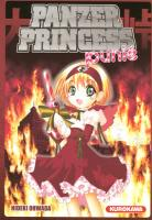 Panzer Princess Punié Manga