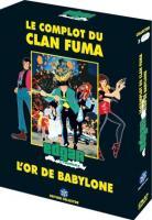 Edgar de la Cambriole - Le Complot du Clan Fuma