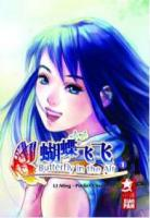 Butterfly in The Air Manhua
