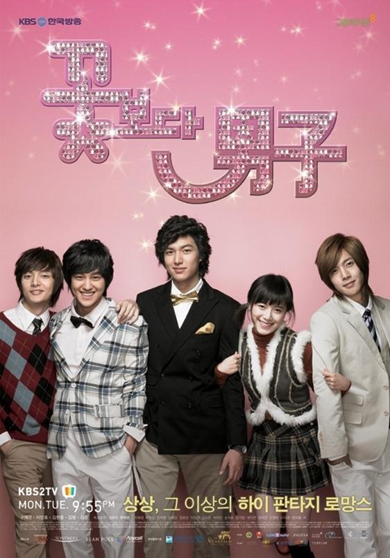 Boys Over Flowers (drama)