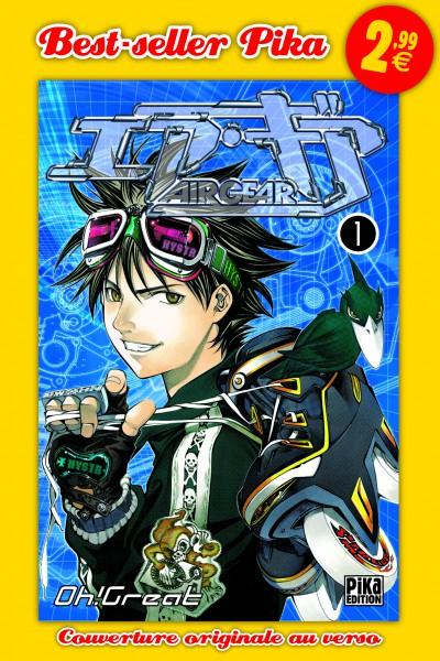 Air Gear Manga