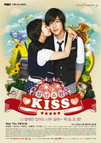 Playful Kiss (drama)