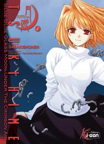 Tsukihime Manga