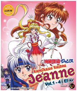 Jeanne, The Kamikaze Thief