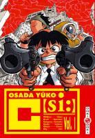 C [si:] Manga