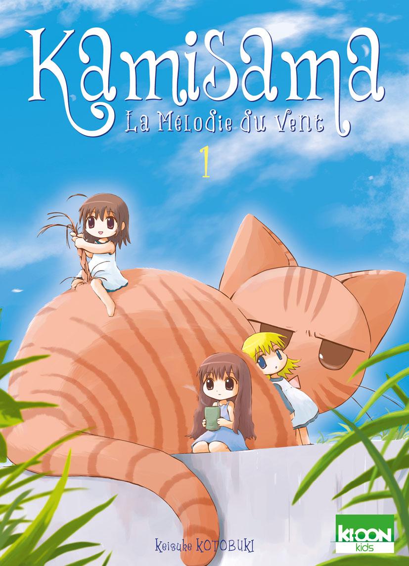 Kamisama Manga