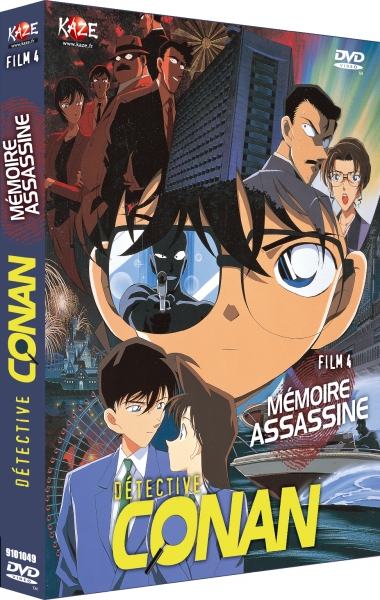 Detective Conan : Film 04 - Mémoire Assassine