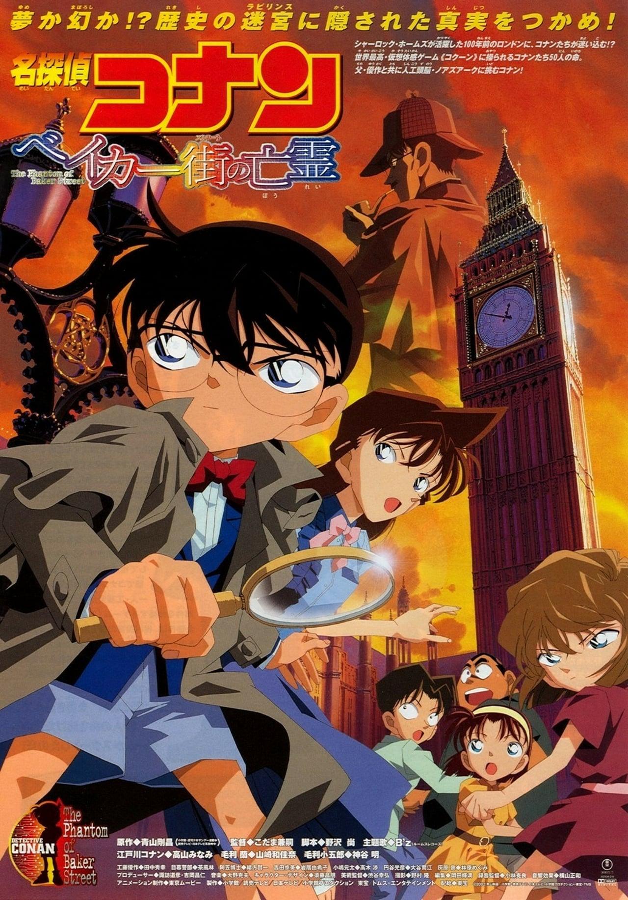 Detective Conan : Film 06 - The Phantom of Baker Street