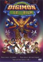 Digimon : Film 1