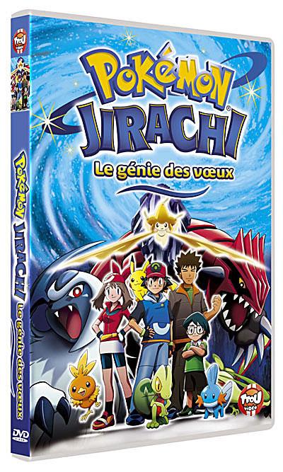 Pokémon - Film 6 : Jirachi Le Génie des Voeux