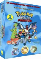 Pokemon - Saison 09 : Battle Frontier