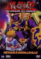 Yu-Gi-Oh - Saison 3 : Le Monde Virtuel de Noah