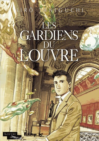 Les Gardiens du Louvre Manga