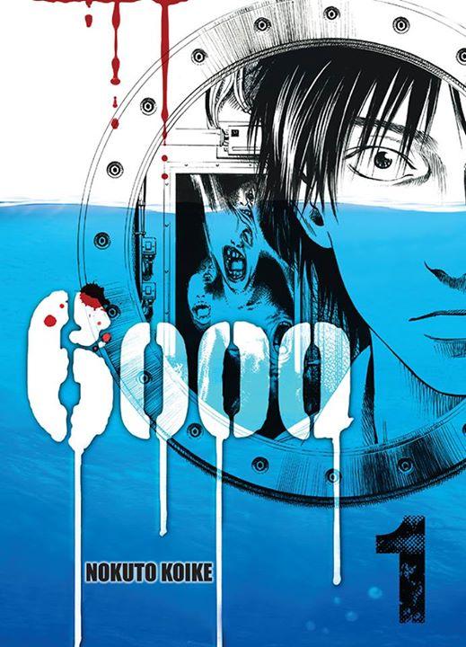 6000 Manga