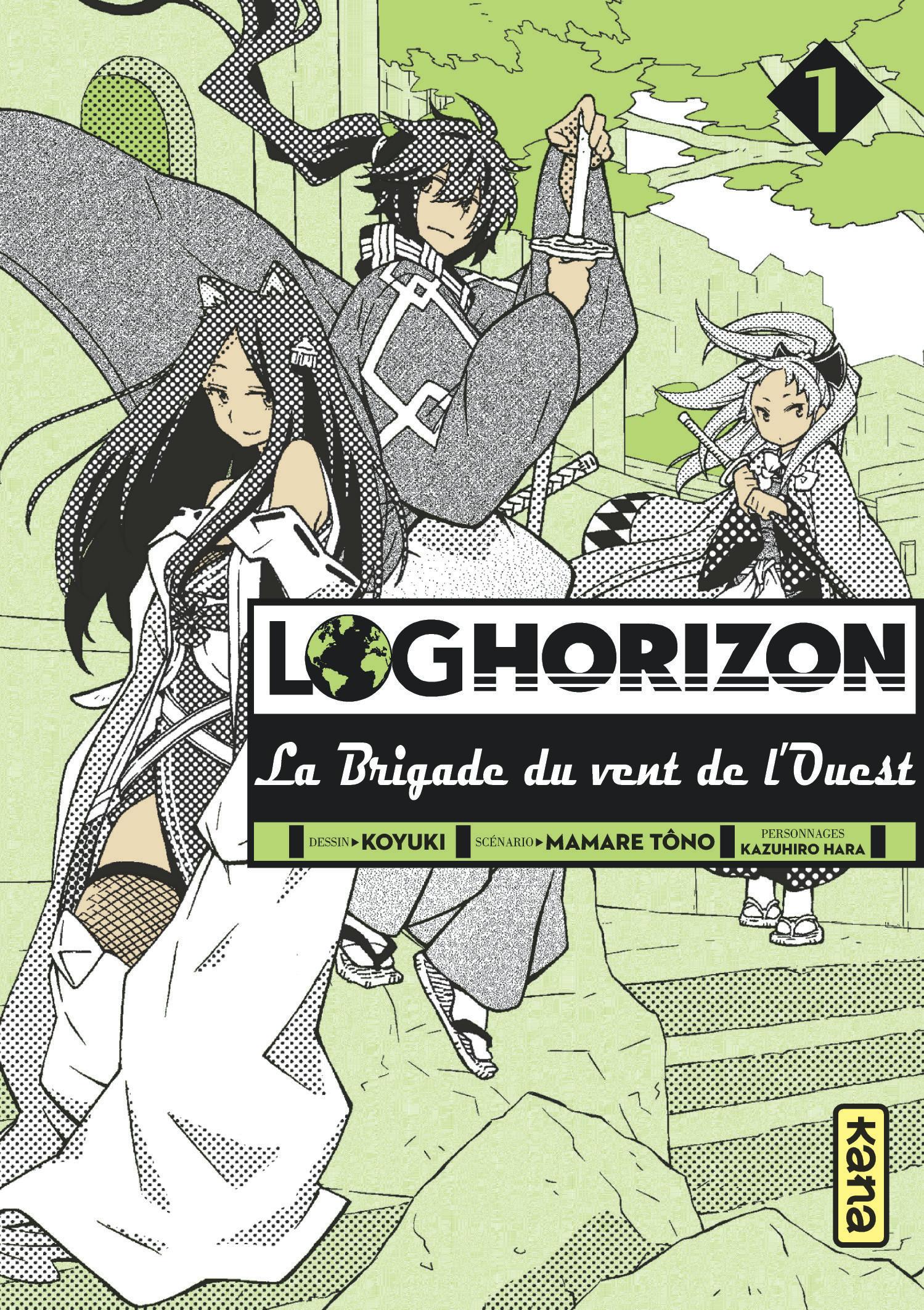Log Horizon - La brigade du vent de l'Ouest Manga