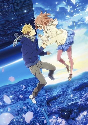 Kyôkai no Kanata Movie: I'll Be Here - Kako-hen